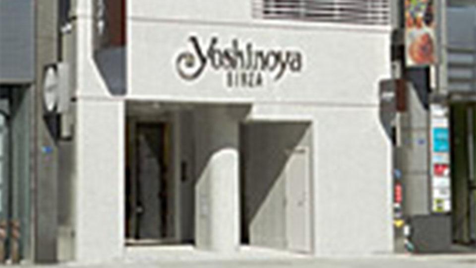 Ginza Yoshinoya Ginza Main Shop (temporary shop)