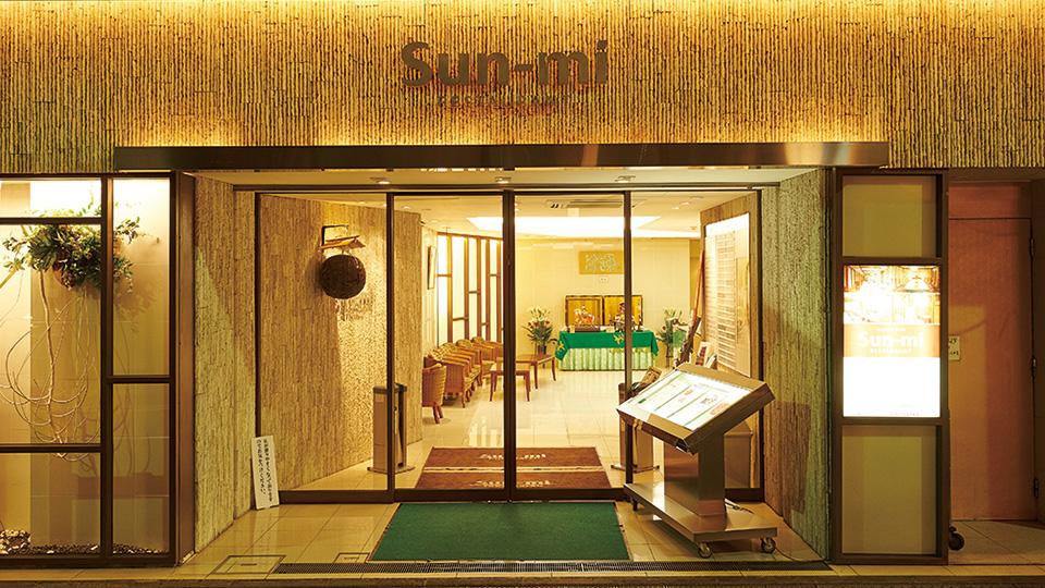 Sun-mi 髙松 本店