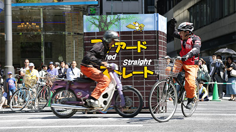 Safe Driving Tokyo Campaign & Traffic Safety Campaign