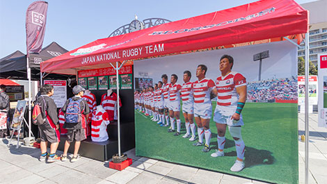 Japanese National Rugby Team Support Booth