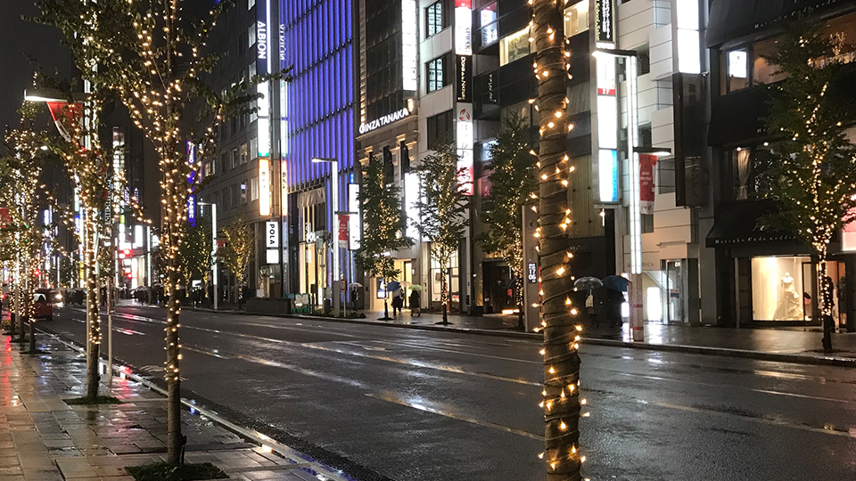 GINZA OFFICIAL – 銀座公式ウェブサイト