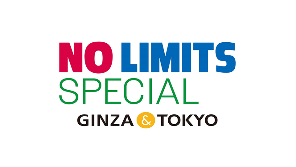 NO LIMITS SPECIAL GINZA & TOKYO